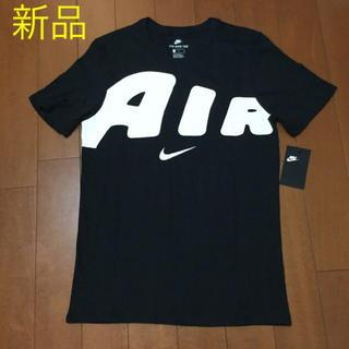 L  早いもの勝ち‼️新品AIR  ナイキ Tシャツ 半袖 メンズ 黒