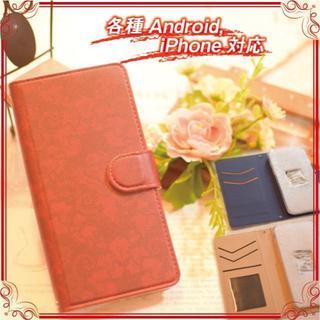 【DIGNO・HTC】ピンク★スマホ手帳ケース★オーダーメイド! 多機種対応(Androidケース)