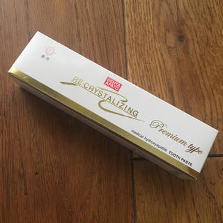 デンタアパトー プレミアム タイプ  アパガード(歯磨き粉)