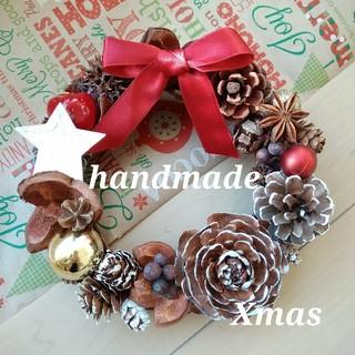 ※粉雪シダーローズと木の実のクリスマスリース※〜お星さま&リンゴ