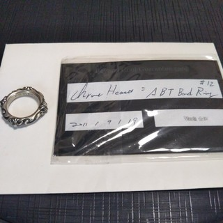 クロムハーツ(Chrome Hearts)の本物 クロムハーツ SBTバンドリング 12号 ギャランティーカード 鑑定済み(リング(指輪))