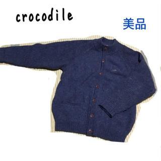 b763226b1bfc クロコダイル(Crocodile)の美品!クロコダイル ウール100%ハイネックカーディガン(カーディガン