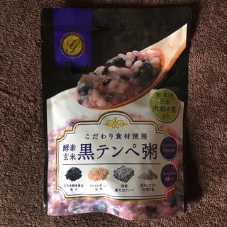 酵素玄米  黒テンペ粥12袋セット(ダイエット食品)