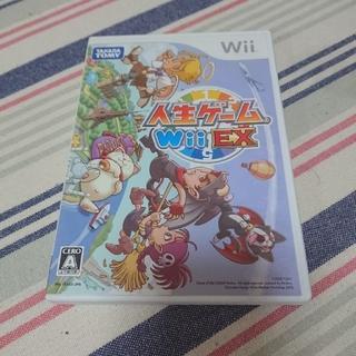 ウィー(Wii)の人生ゲーム wii(家庭用ゲームソフト)