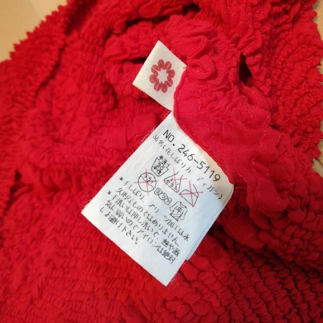 ふりふ(フリフ)のふりふ 赤花絞りボレロ レディースのトップス(ボレロ)の商品写真