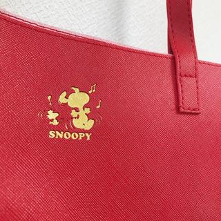 スヌーピー(SNOOPY)のスヌーピー トートバッグ・ランチバック(トートバッグ)