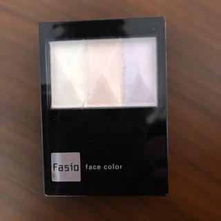ファシオ(Fasio)のFasio グラデーションミックス フェイスカラー(フェイスカラー)