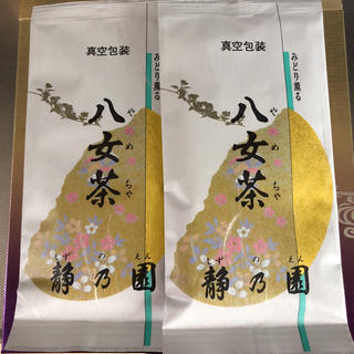 のんぷー様 深むし煎茶 2袋(茶)