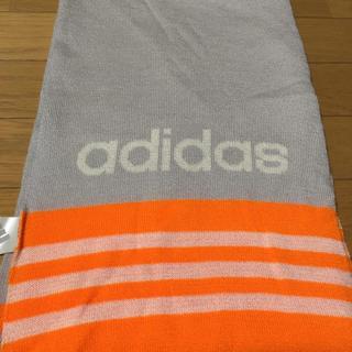 アディダス(adidas)のアディダス マフラー新品‼️(マフラー/ショール)