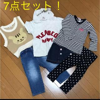 ウィルメリー(WILL MERY)の子供服 まとめ売り 7点セット 80サイズ(その他)