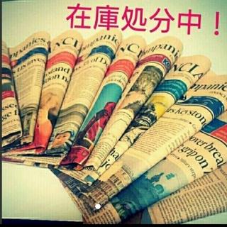 ピンクの英字新聞【financial times】10部セット