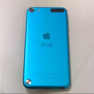 iPod touch - iPod touch 第5世代