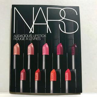 NARS - ナーズ オーディシャス リップスティック ルージュ レバース NARS LIP