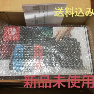 Nintendo Switch - 任天堂Switch 本体 新品 ネオンブルー ネオンレッド
