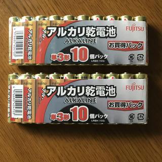 フジツウ(富士通)のアルカリ乾電池単3型20本(その他 )