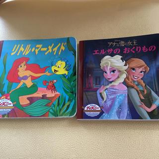 ディズニー(Disney)のリトルマーメイド、アナ雪セット(絵本/児童書)