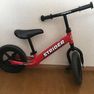 ストライダ(STRIDA)のストライダー 赤(自転車)