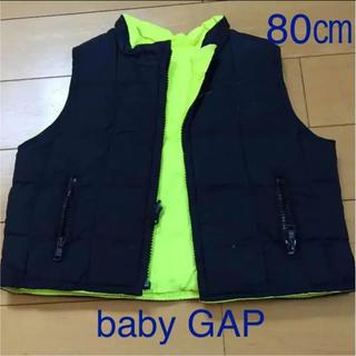 ベビーギャップ(babyGAP)のbaby GAP リバーシブルベスト 80(その他)