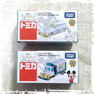 ディズニー(Disney)の新品 ディズニー ディズニーモータース トミカ クリスタルシーズン 2台(ミニカー)