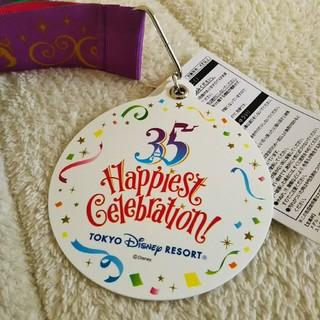 ディズニー(Disney)のディズニーランド35周年 非売品 ハピエスト メダル(ノベルティグッズ)