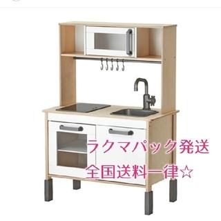 IKEA - ♡新品未開封 IKEA イケア DUKTIG / おままごとキッチン