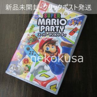 ニンテンドースイッチ(Nintendo Switch)の◆スーパー マリオパーティ Nintendo Switch(家庭用ゲームソフト)