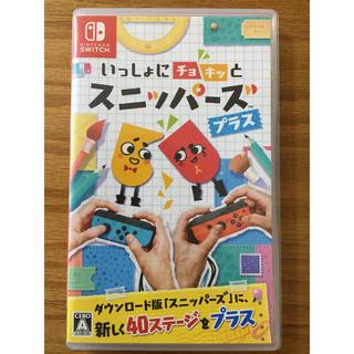 Nintendo Switch - スニッパーズ プラス