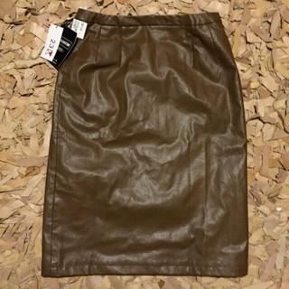 ニジュウサンク(23区)の(未使用)23区皮革スカート(ひざ丈スカート)