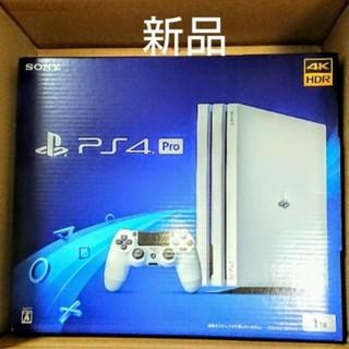 PlayStation4 - 新品 PS4Pro 1TB 最新モデル CUH-2200  白
