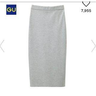 GU - GU タイトスカート グレー