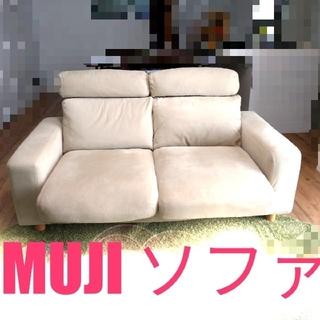 ムジルシリョウヒン(MUJI (無印良品))の無印良品2シーターソファー 合わせやすいベージュ色(二人掛けソファ)