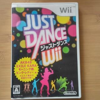 ウィー(Wii)のwii  JUST  DANCE (家庭用ゲームソフト)