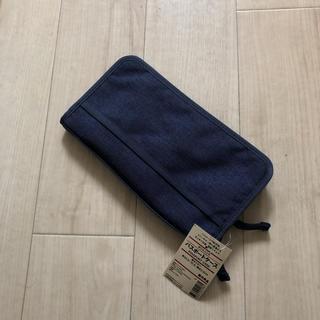 MUJI (無印良品) - 無印良品パスポートケース