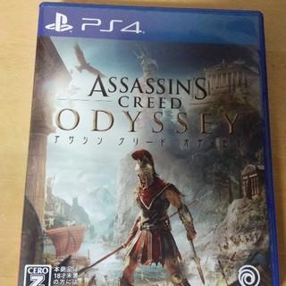 プレイステーション4(PlayStation4)のアサシンクリード オデッセイ(家庭用ゲームソフト)