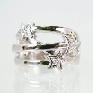 スタージュエリー(STAR JEWELRY)のスタージュエリー K18WG ダイヤピンキーリング 4号[f305-2](リング(指輪))