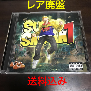 """T-Pablow """"SUPER SAIYAN"""" CD 美品(ヒップホップ/ラップ)"""