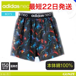 アディダス(adidas)のadidas neo トランクス 新品(トランクス)