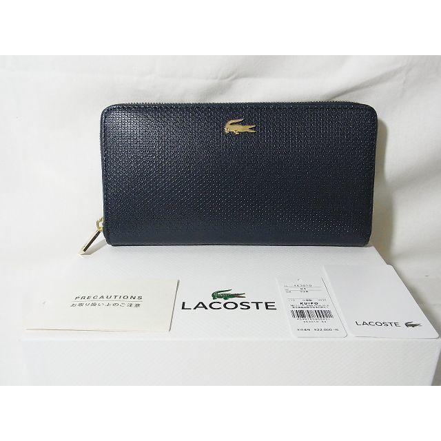 875d6c6498a9 LACOSTE(ラコステ)のラコステ CHANTACO ラウンドファスナー 長財布 紺 メンズのファッション小物