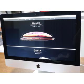 マック(Mac (Apple))の【美品☆】iMac 21.5inch(デスクトップ型PC)