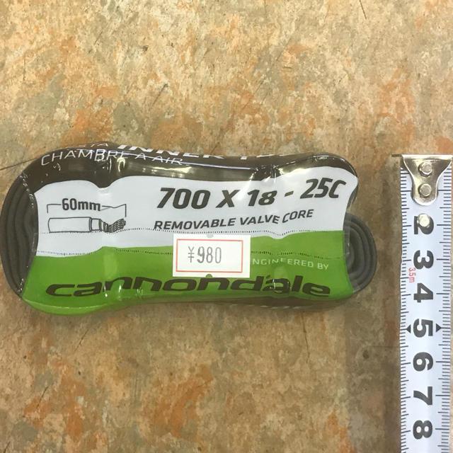 Cannondale(キャノンデール)のロードバイク携帯用予備チューブ4本セット キャノンデール製700×18~ 25C スポーツ/アウトドアの自転車(パーツ)の商品写真
