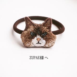 ZUPAE様 専用ページ(ヘアアクセサリー)