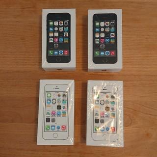 アイフォーン(iPhone)のiPhone 5s 箱のみ 4ヶセット(その他)