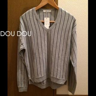 ドゥドゥ(DouDou)のDOU DOU カシミア混Vネックニット(ニット/セーター)