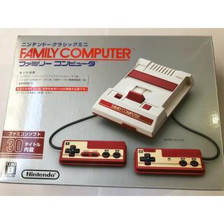 ニンテンドウ(任天堂)のニンテンドークラシックミニ ファミリーコンピュータ(家庭用ゲーム本体)