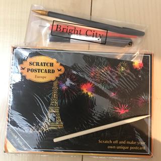 【新品】スクラッチアート4枚14×20cm&スクラッチアートペン4本セット(スケッチブック/用紙)