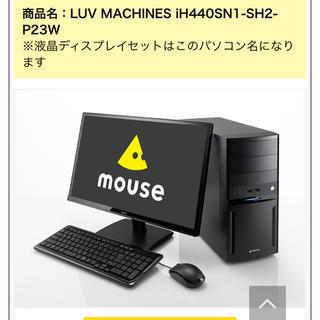 【マウスコンピューター】LUV MACHINES(デスクトップ型PC)
