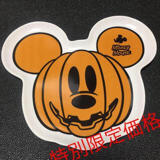ディズニー(Disney)の【新品未使用】ディズニー顔型プレート(食器)