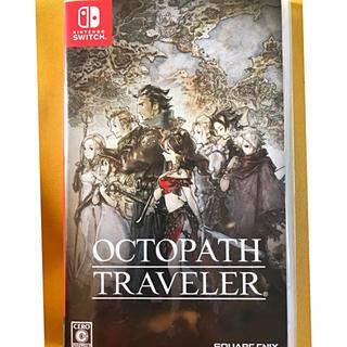 Nintendo Switch - オクトパストラベラー