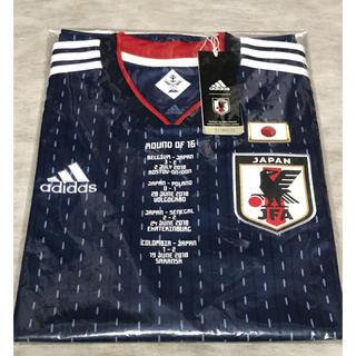 アディダス(adidas)のサッカー日本代表メモリアルユニフォーム 半袖(記念品/関連グッズ)
