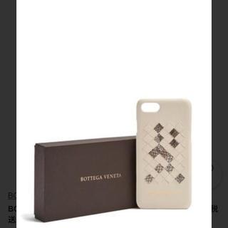 ボッテガヴェネタ(Bottega Veneta)のボッテガiPhone7ケース(iPhoneケース)